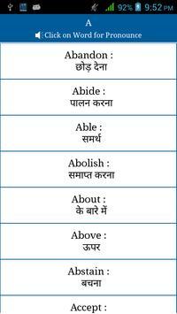 Common Words English to Hindi screenshot 1