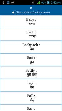 Common Words English to Hindi screenshot 2