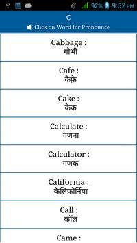 Common Words English to Hindi apk screenshot