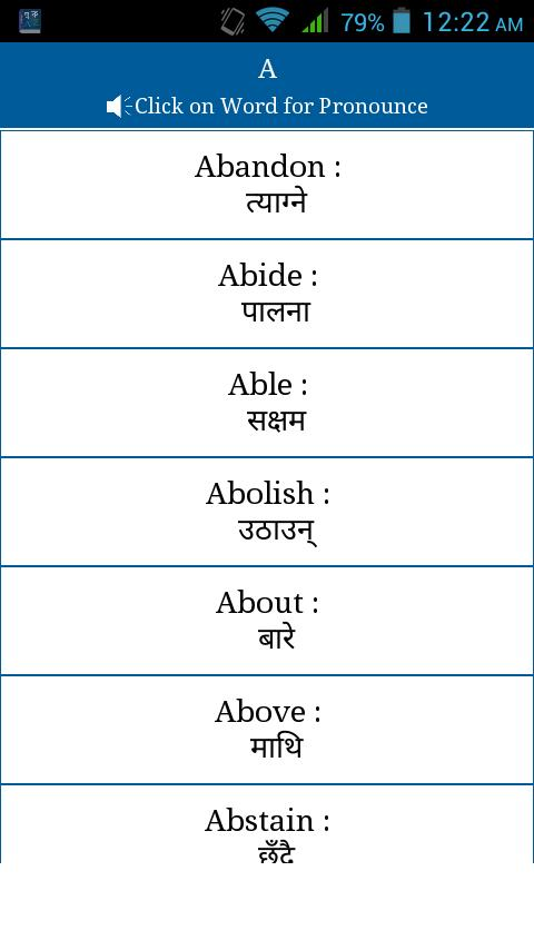 Common Words English to Nepali for Android - APK Download