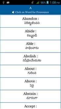 Common Words English to Telugu screenshot 1