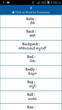 Common Words English to Telugu apk screenshot