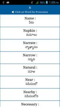 Common Words English to Telugu screenshot 5