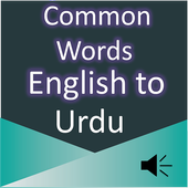 Common Words English to Urdu icon