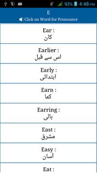 Common Words English to Urdu screenshot 4