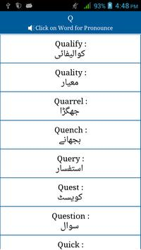 Common Words English to Urdu screenshot 6