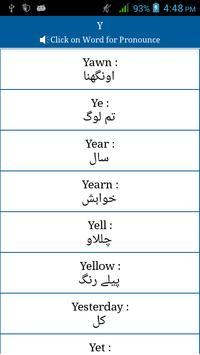 Common Words English to Urdu apk screenshot