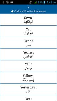 Common Words English to Urdu screenshot 7