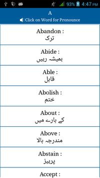 Common Words English to Urdu screenshot 1