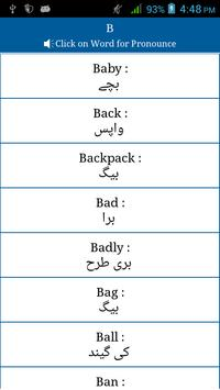 Common Words English to Urdu screenshot 2