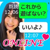 連絡先交換無料 出会い系 ON LINE掲示板出逢いチャット icon