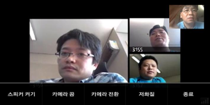 XrosTalk 3.0 (FMC, mVoIP) apk screenshot