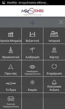 Milestones apk screenshot