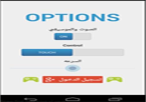 Player jumped screenshot 2