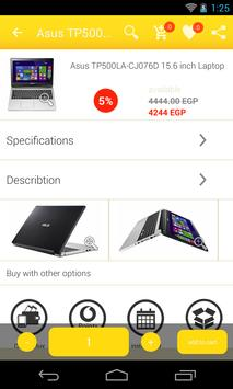 computer shop egypt apk screenshot