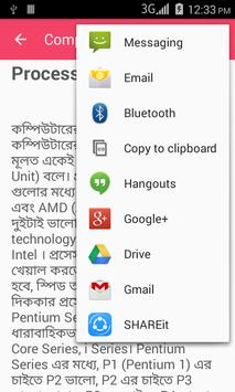 Learn Computer  in Bangla apk screenshot