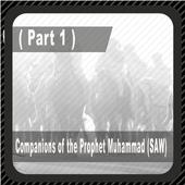 Companions of Prophet Muhammad icon