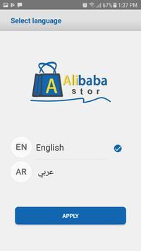 AliBaba Stor screenshot 1