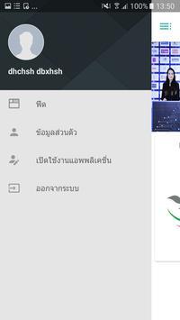 Connect 4.0 apk screenshot