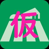 農業支援システム(仮) icon