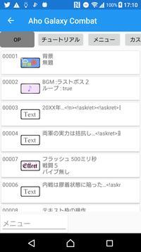 ASK Extension Editor screenshot 4
