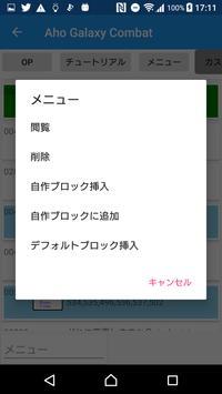 ASK Extension Editor screenshot 1