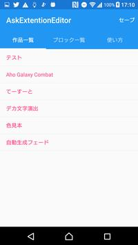 ASK Extension Editor screenshot 3