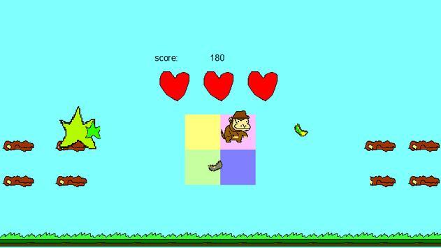 축지법 몽키 screenshot 1