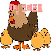 Chicken Craft icon