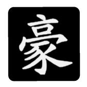 Diseno icon