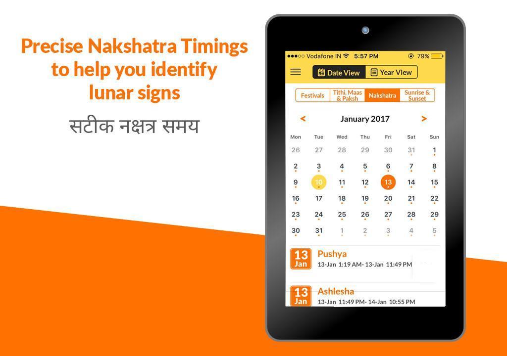 Hindu dating App