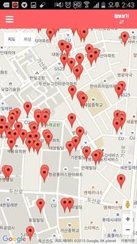원룸,오피스텔,1인주거공간찾기-주거모아 apk screenshot