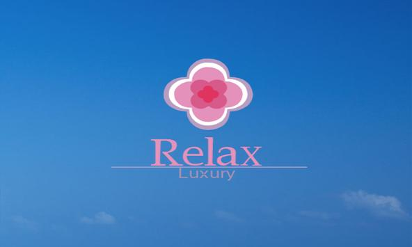 Relax Vol.1 apk screenshot