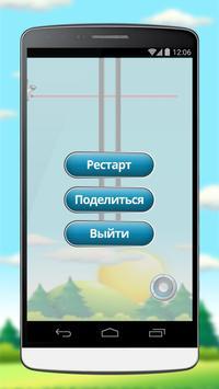Красная шапочка apk screenshot