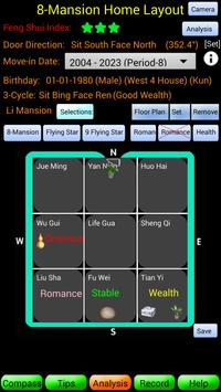 Feng Shui Compass (Lite) screenshot 2