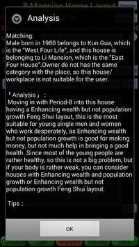 Feng Shui Compass (Lite) apk screenshot