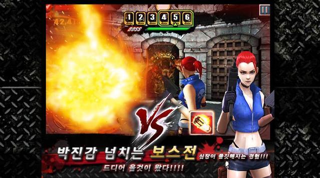 히어로즈 vs 좀비 for Kakao apk screenshot
