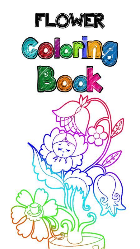 Flor de libro para colorear Descarga APK - Gratis Entretenimiento ...