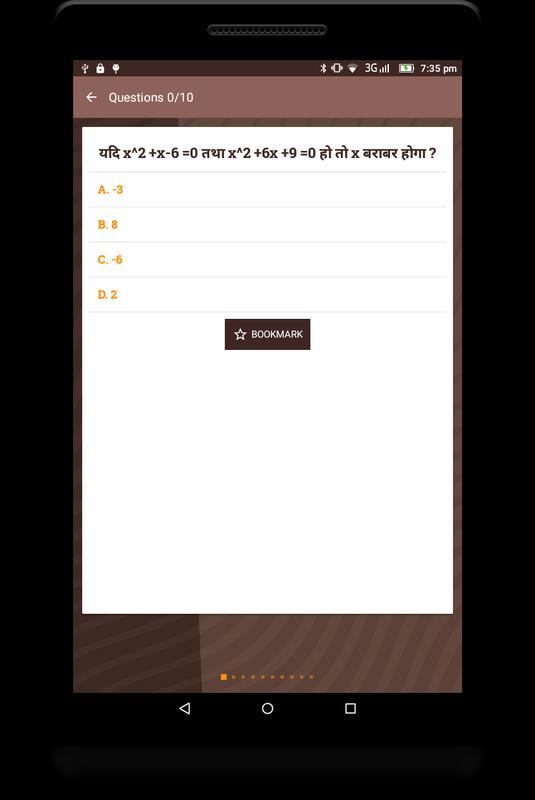Aptitude And Logical Reasoning Tricks In Hindi Apk