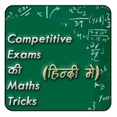 Competitive Exams Ki Maths Tricks icon