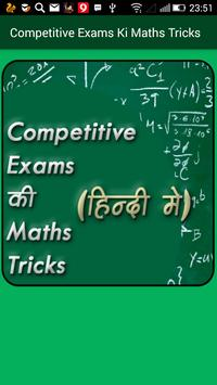 Competitive Exams Ki Maths Tricks poster