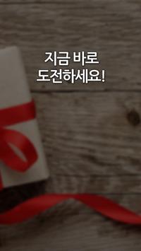 던전앤파이터 세라 무료 이벤트 - 이벤트  나라 poster