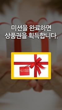 던전앤파이터 세라 무료 이벤트 - 이벤트  나라 screenshot 2