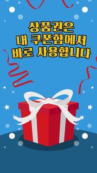 하얀고양이프로젝트 무료 쥬얼 screenshot 2
