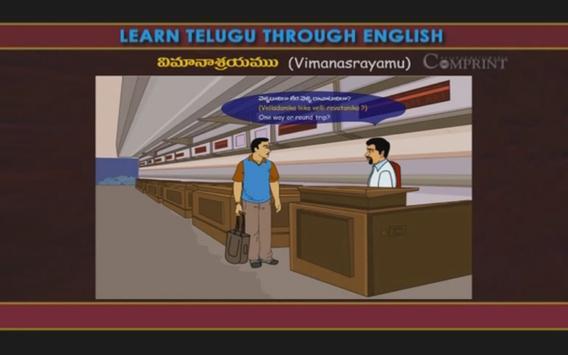 Learn Telugu Through English screenshot 14