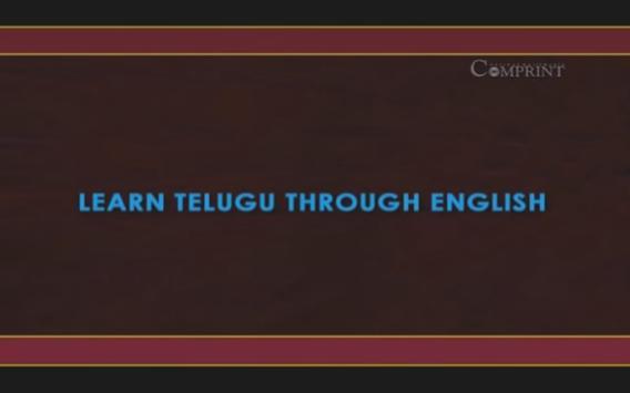 Learn Telugu Through English screenshot 1