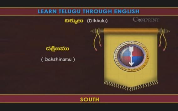Learn Telugu Through English screenshot 2
