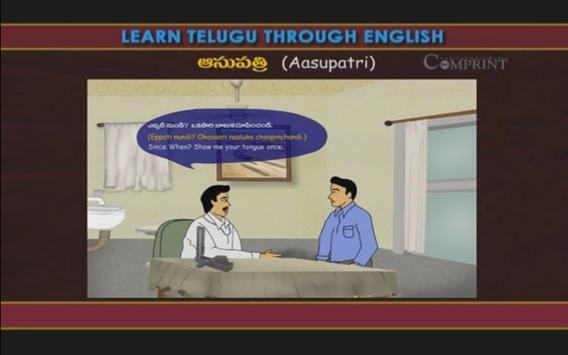 Learn Telugu Through English screenshot 7