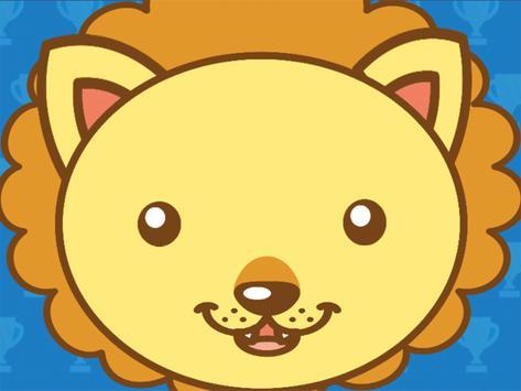 Baby Animazoo screenshot 4