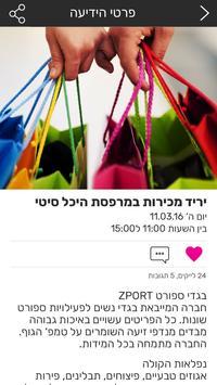 Connect U screenshot 2